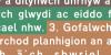 Côd Cefn Gwlad
